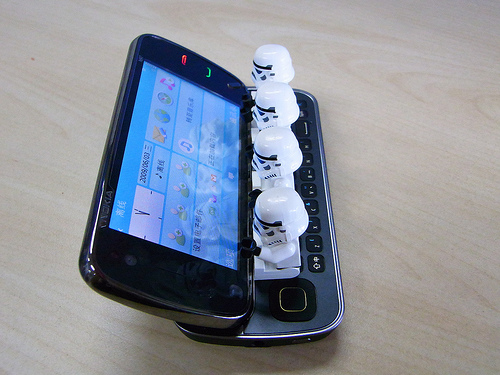 photo credit: N97: Console via photopin (license)