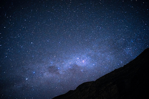 photo credit: MilkyWay via photopin (license)